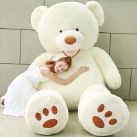 超大号布娃娃1.6米2米玩偶抱枕公仔熊毛绒玩具送女友1.8米大熊女 白色 美国大熊