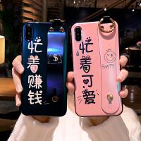 苹果X手机壳新款iPhoneXR个性创意8plus全包防摔iPhonexsmax硅胶套7p潮牌xs max女6plus