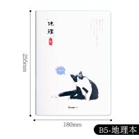 广博Guangbo B5地理/HGB010008-9 16K错题本学科笔记本初中高中大小学加厚课堂记作业纠错本40张/