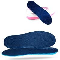高弹运动鞋垫男网孔透气弹力减震鞋垫跑步足球篮球鞋垫柔软