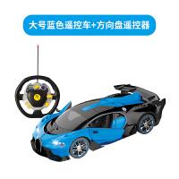 可充电遥控汽车玩具高速飘移无线遥控汽车超大赛车模男孩儿童玩具 长34CM加迪-蓝(方向盘遥控) 遥控开门/可充电