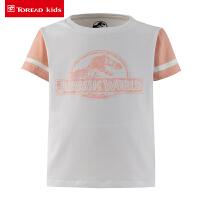 【2.5折价:39元】探路者儿童童装 春夏新款女童柔软舒适单向导湿短袖T恤TAJG82975
