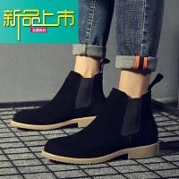 新品上市冬季真皮马丁靴男士潮流百搭短靴工装靴子男中高帮加绒棉鞋
