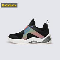 【4折到手价:143.6】巴拉巴拉男童鞋儿童篮球鞋运动鞋2019新款春秋大童鞋子高帮童鞋潮