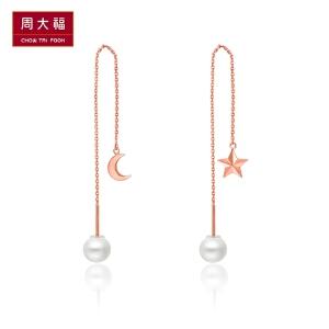 周大福珠宝首饰星月相伴18K金彩金珍珠耳钉耳线T72729