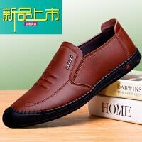新品上市男士休闲皮鞋真皮一脚蹬19新款男鞋韩版潮流软面皮平底软底潮鞋