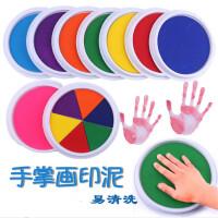 幼儿园儿童大号手指画印泥无毒可水洗绘画颜料手掌拓印涂鸦手印盘大小号手印盘绘画颜料