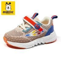 巴布豆bobdoghouse童鞋2021夏季新款儿童运动鞋女童鞋子男童休闲飞织鞋-浅卡其