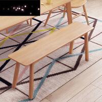 北欧长条凳实木长凳子餐凳木板凳餐桌长凳家用长椅子凳子长板凳3pe