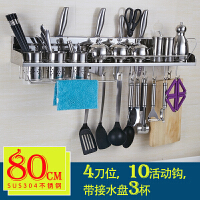 2019新款 304不锈钢厨房置物架 壁挂挂件调味调料架子多功能刀架筷笼子架