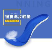 男女运动鞋垫记忆海绵加厚吸汗透气鞋垫跑步弹力减震柔软鞋垫
