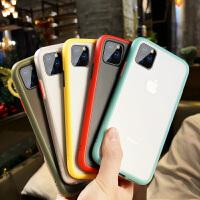 撞色苹果11pro手机壳潮牌iphone11 pro max防摔全包软硅胶男2019全新款女款maxpro散热透明磨砂