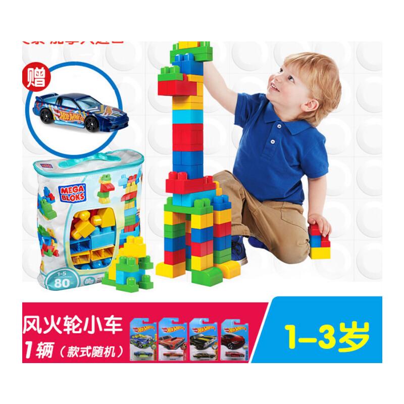 美高费雪积木拼插儿童大颗粒12个月宝宝玩具1-3-5岁大块积木