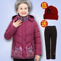 中老年人冬装女装棉衣奶奶60岁外套妈妈短款羽绒70老人衣服80