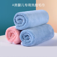 幼儿口水巾儿童宝宝手帕小方巾婴儿毛巾洗脸巾棉纱布小方巾