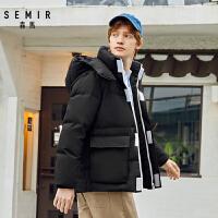 森马羽绒服男冬季新款宽松连帽外套保暖舒适工装风夹克青少年