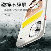 iphone11手机壳苹果11promax潮透明超薄磨砂POR镜头保护可爱奶茶猫卡通maxpro摄像头全包11Pro网