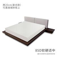 乳胶床垫泰国橡胶1.8m床3cm1.5m5cm纯乳胶垫1.2