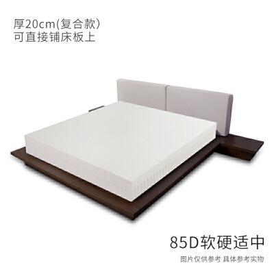 乳胶床垫泰国橡胶1.8m床3cm1.5m5cm纯乳胶垫1.2 本店商品部分商品为订制商品,下单请联系客服指导下单,私自下单不予发货,谢谢合作