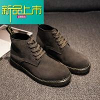 新品上市秋冬季新款复古靴子潮流百搭高帮皮鞋男短靴英伦中帮男士马丁靴潮