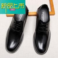 新品上市商务正装皮鞋韩版潮流真皮男鞋子牛皮结婚鞋皮鞋英伦透气男大头鞋 黑色