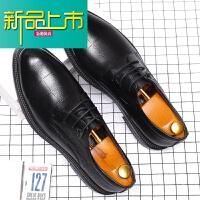 新品上市新款商务正装男鞋百搭时尚韩版青年英伦男士尖头真皮休闲皮鞋 黑泼墨 1623