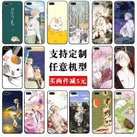 夏目友人帐荣耀v10手机壳华为v9play硅胶8x青春版动漫7x/7c女v20