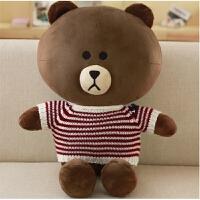 韩国布朗熊公仔熊毛绒玩具可妮兔抱枕布娃娃六一儿童节礼物送男孩