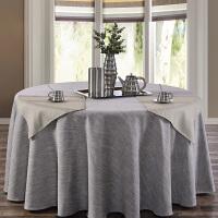 酒店棉麻圆桌布方台布餐桌布艺茶几布盖布纯色复古加厚不透光