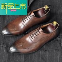 新品上市手工真皮男士尖头商务正装皮鞋复古婚鞋英伦潮流单鞋透气德比鞋
