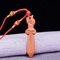 正宗桃木吊坠 宝宝儿童桃木剑挂件福锁项链 小孩红绳