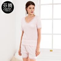 芬腾可安 内衣睡衣女夏季新品舒适简约透气纯棉女士睡衣套装性感超薄