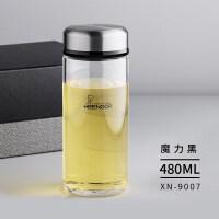 水杯玻璃杯单层便携大容量加厚家用杯子带盖男士车载泡茶杯 9007魔力黑 480ml 送杯套