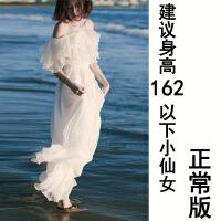 白色海南三亚沙滩裙女夏显瘦长裙雪纺海边度假连衣裙超仙长款