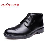 奥康棉鞋冬季加绒男士商务高帮皮鞋布洛克雕花保暖靴子男