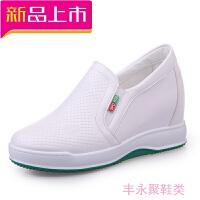 秋夏季新款内小白鞋女单鞋坡跟厚底休闲女鞋子套脚鞋 白色 偏小一码