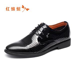 红蜻蜓男鞋商务皮鞋正装鞋子男WBL7151
