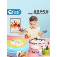 美乐儿童手指画颜料无毒可水洗幼儿宝宝画画水彩套装手掌印画染料