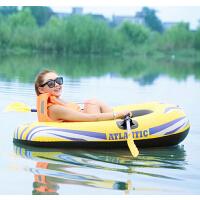户外水上运动船单人独木舟套装双人漂流船 充气船