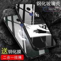 360N6手机壳套 奇酷 360手机N6保护套 1707-A01钢化玻璃防摔软胶套壳个性镜面时尚创意网红新潮男女款彩绘