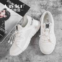奥古狮登小白鞋女白色运动鞋女2019夏季新款网鞋女学生韩版透气百搭网面休闲鞋潮鞋子
