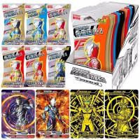 奥特曼卡片金卡满星卡绝版cp包HR卡SSR金卡满星十星卡收藏卡册全套儿童卡牌