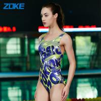 保守游泳衣女洲克女式泳装连体三角显瘦性感小胸聚拢温泉