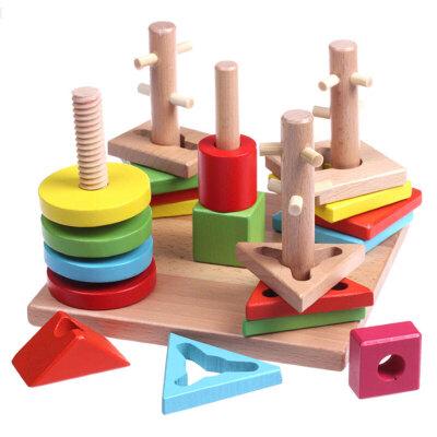 儿童早教益智力玩具男女孩1-2-3岁形状配对积木套柱一周岁半宝宝