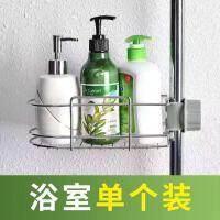 不锈钢水龙头置物挂架水槽厨房用品水池洗碗布沥水篮收纳抹布架子