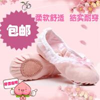 女儿童大红舞蹈鞋女软底芭蕾舞鞋弹力猫爪鞋练功鞋演出宝宝跳舞鞋