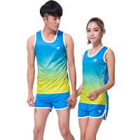 田径服套装男女跑步训练比赛队服 马拉松跑田径服背心短裤田径衣