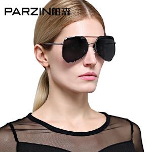 帕森情侣太阳镜 时尚偏光太阳镜 司机开车驾驶墨镜9530