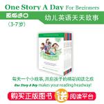 英文原版 365个英文故事 天天故事会 12册盒装 One Story A Day for early reader