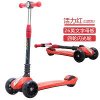 儿童滑板车2-3-6-12岁男女小孩宝宝闪光加宽3四轮溜溜车